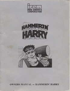 Picture of Hammerin' Harry