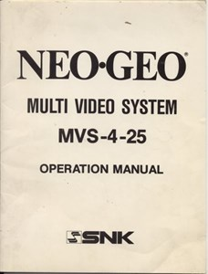 Picture of Neo Geo MVS 4-Slot