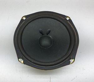 "Picture of 6"" x 6"" Speaker (Nintendo Style)"